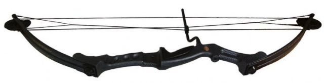 OLYMPIC COMPOUND ARCHERY BOW